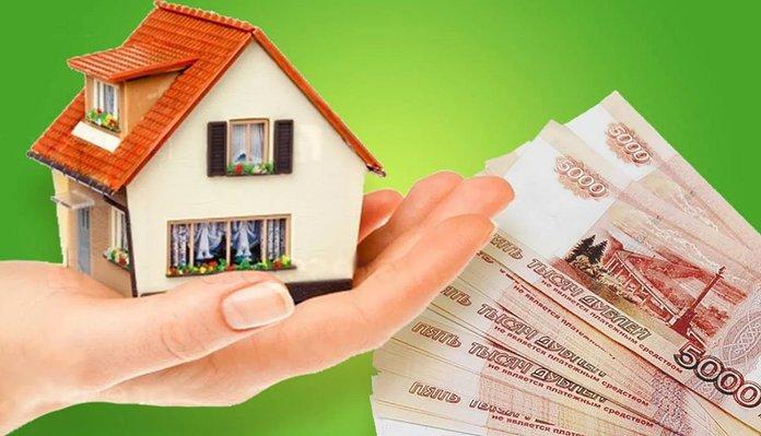 Как взять ипотеку без первого взноса?