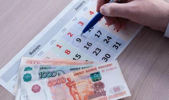 На какой срок можно взять микрокредит?