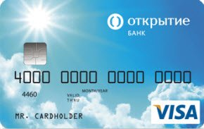 Банк открытие взять кредит наличными экспресс кредит мтс