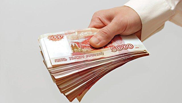 Картинки по запросу деньги до зарплаты