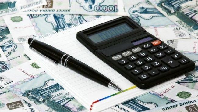 взять займ на длительный срок без процентов