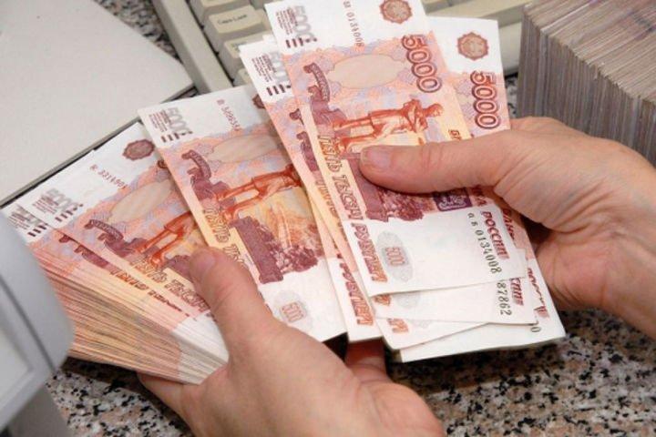 Кредит 300000 рублей без поручителей займ формула