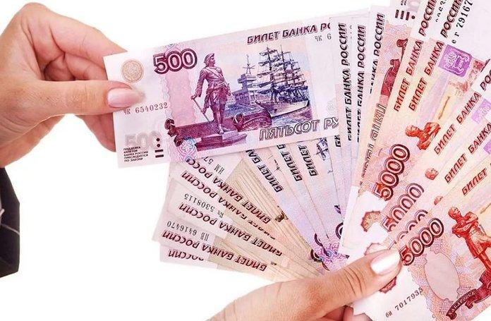 """Долгосрочные кредиты от МФО: """"за"""" и """"против"""""""