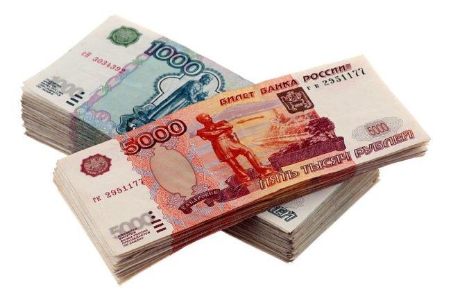 Кредит наличными под получить кредит под залог недвижимости без посредников