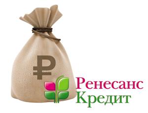 Ренессанс кредит украина условия