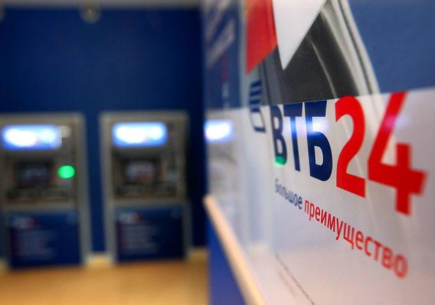 Кредит втб 24 по двум документам сзи 6 получить Павелецкая набережная