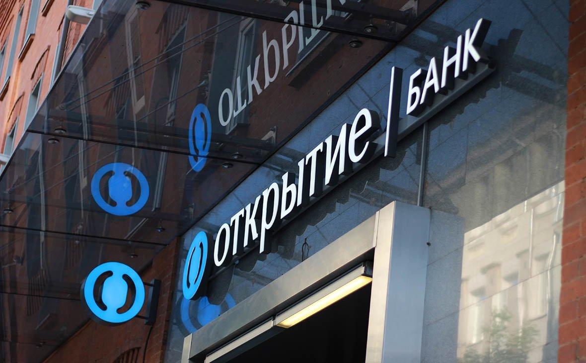 Потребительский кредит наличными в Банке Открытие