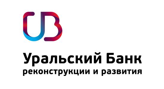 Кредит наличными уральский банк реконструкции и развития