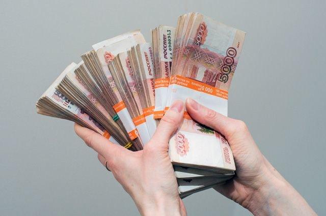 Денег в долг срочно до 300000 займы до 100000 руб