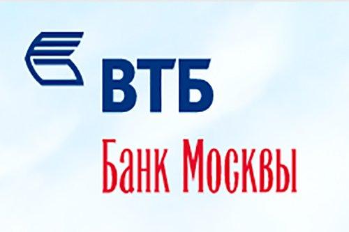 Банк москвы необходимые документы для оформления кредита? больничные облагаются ндфл