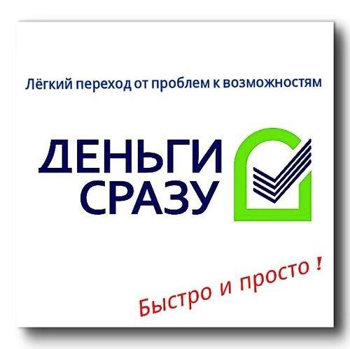 Деньги в займы казахстан
