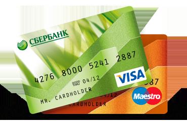 Займ на банковскую карта visa кредит в займы в нальчике
