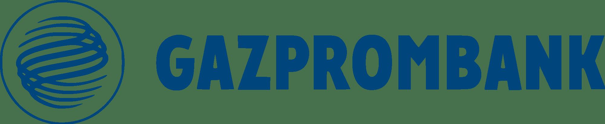 Газпромбанк – потребительский кредит