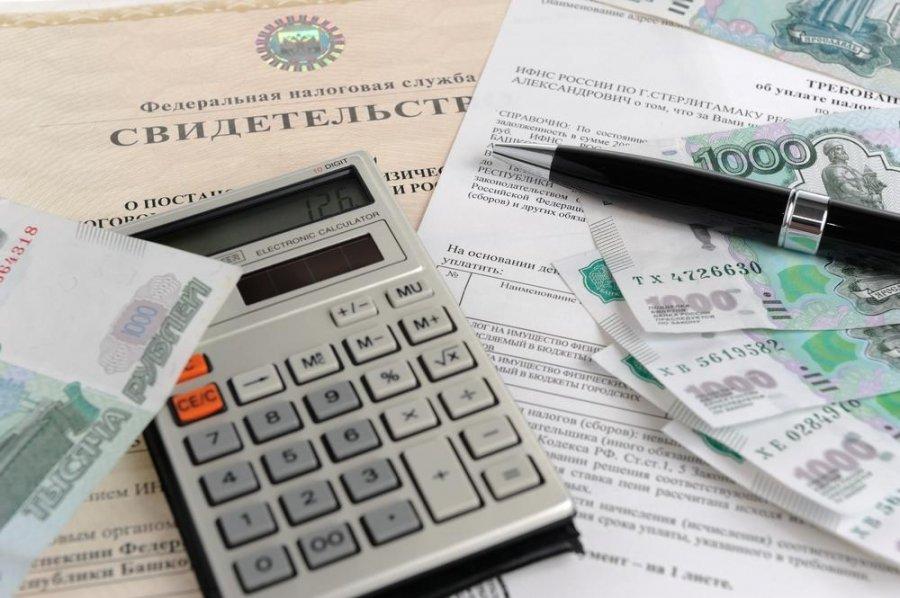 кредит на образование для студентов сбербанк 2020 калькулятор что важно кредитная карта виза банк
