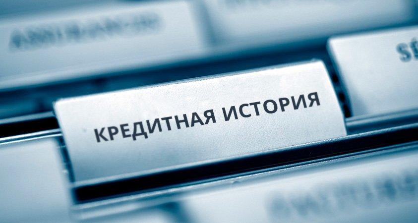 Проверить долги по кредитам долги приставы удмуртская республика