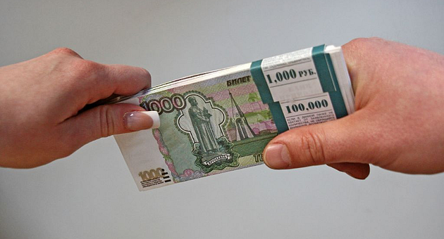 Займ до зарплаты на банковский счет