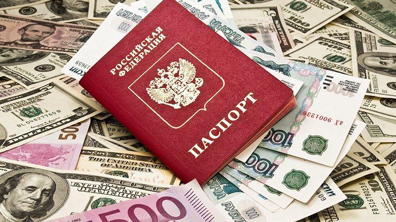 Взять деньги в долг по паспорту срочно