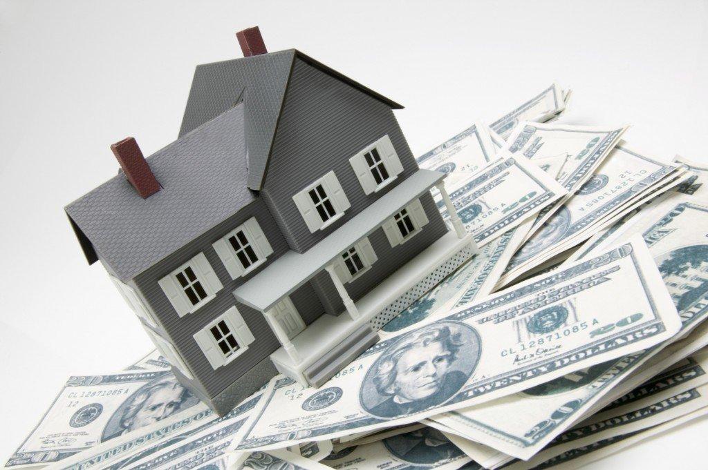 Банки кредит наличными под залог недвижимости взять деньги в кредит на карту