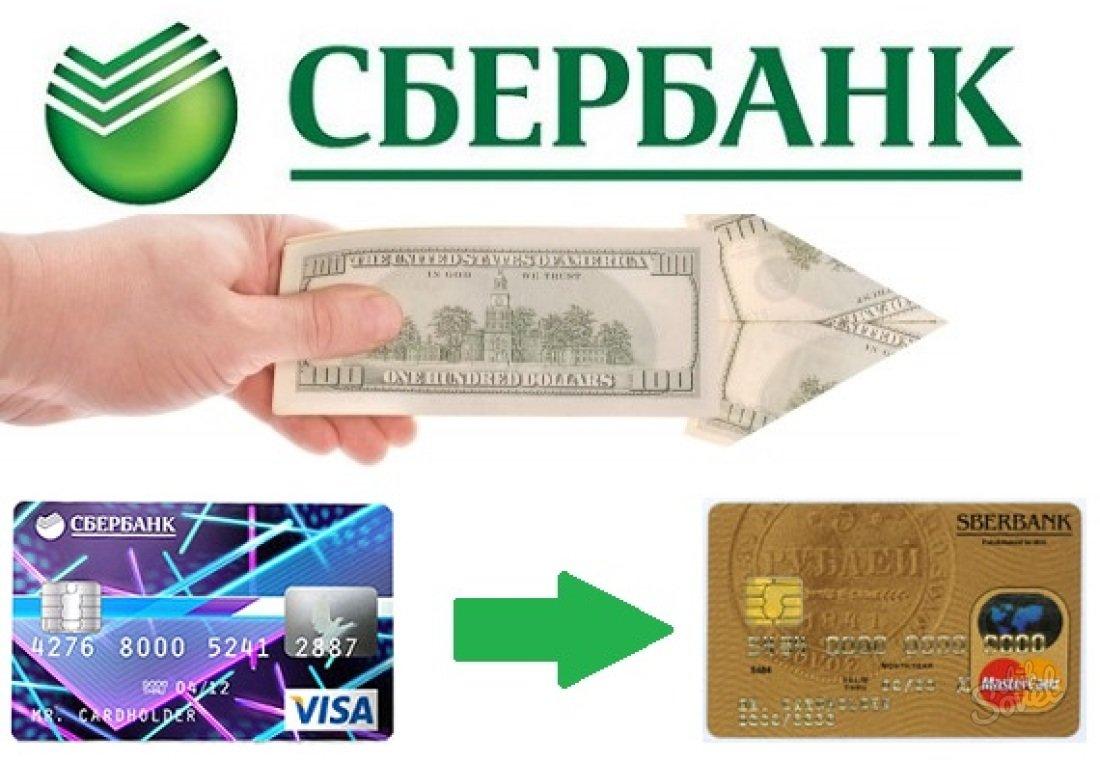 Восстановить карту сбербанк