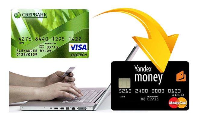 взять кредит наличными ощадбанк украина