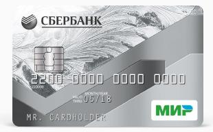 Как получить моментальный кредит сбербанка кредиты в сбербанке на строительство загородного дома