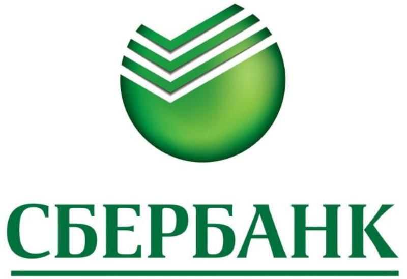 Защита прав потребителей челябинск горячая линия