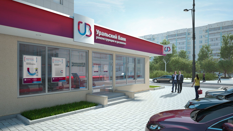 Характеристика кредитов наличными в Уральском Банке