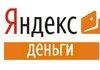 Особенности оформления срочных займов на Яндекс Деньги