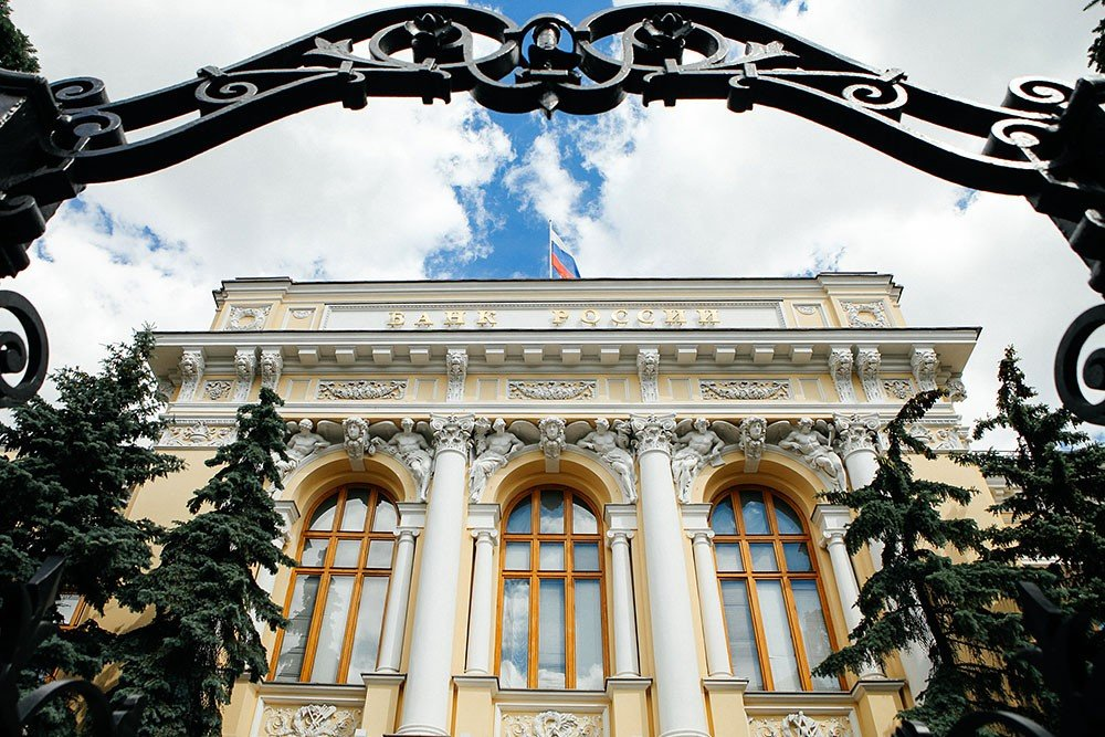 Русский стандарт официальный сайт оплатить кредит онлайн