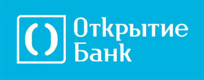 Изображение - Мобильный банк открытие личный кабинет 1-37-700x275-696x273