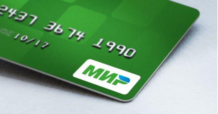 Как вывести деньги с кредитной карты альфа банка без комиссии