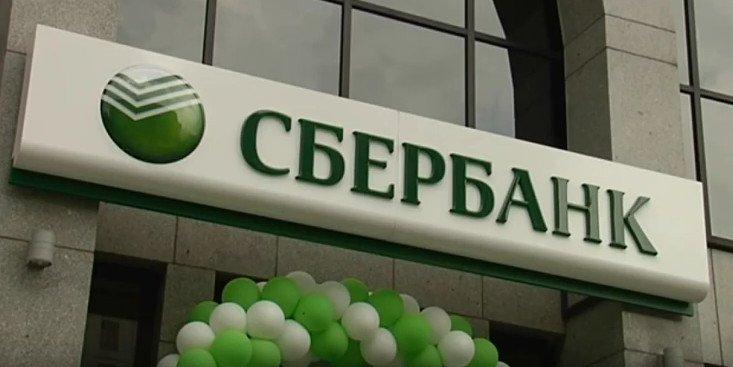 Процентная ставка кредит жилье украина
