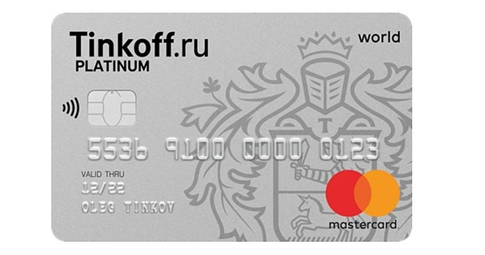 Как открыть кредитную карту Тинькофф