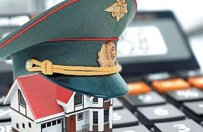 Кто может оформить военную ипотеку в Сбербанке?