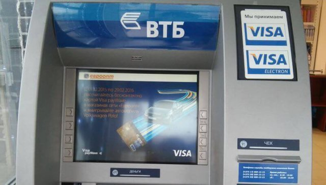 Банкомат ВТБ Банка