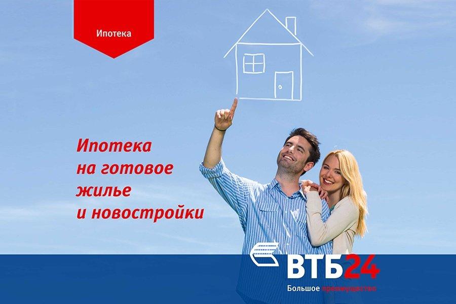Условия кредитования физических лиц втб 24