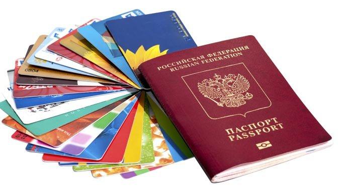 кредит по паспорту онлайн на карту альфа