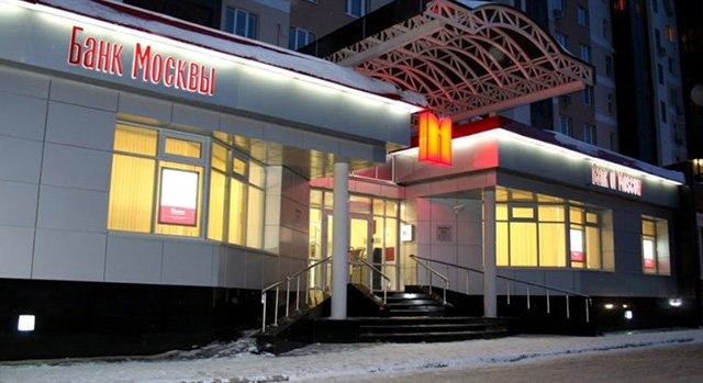 банк москвы кредитные карты