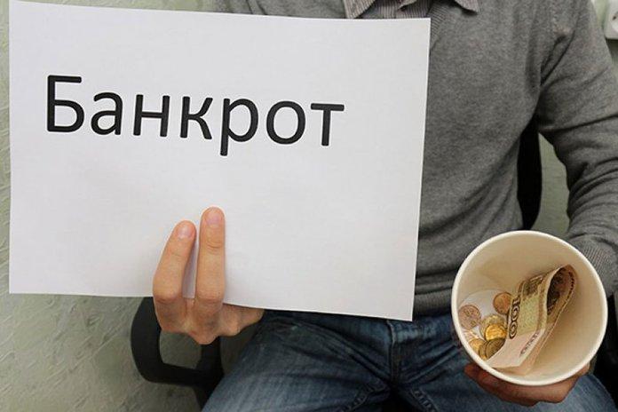 Как проверить банкротство физических лиц