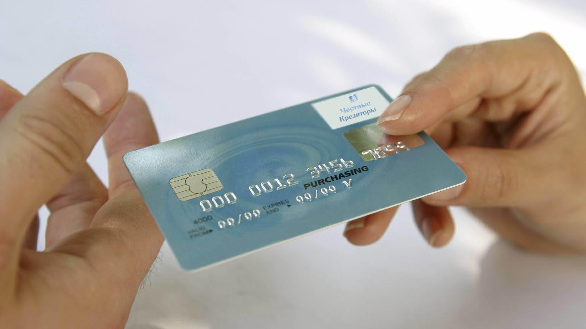 Новые займы 2020 онлайн на карту