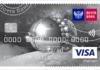 Кредитная карта «Элемент 120» Почта Банк