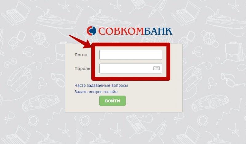 банк капуста кредит личный кабинет