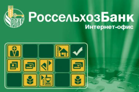 альфа банк кредит наличными калькулятор 2020