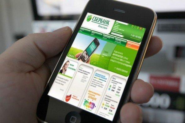 Займы на счет мобильного телефона