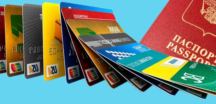 Оформление оформить кредитную карту