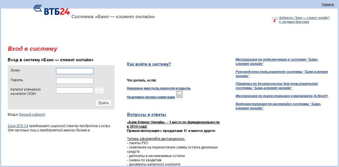Детские вклады в банке ВТБ 24, депозиты 39