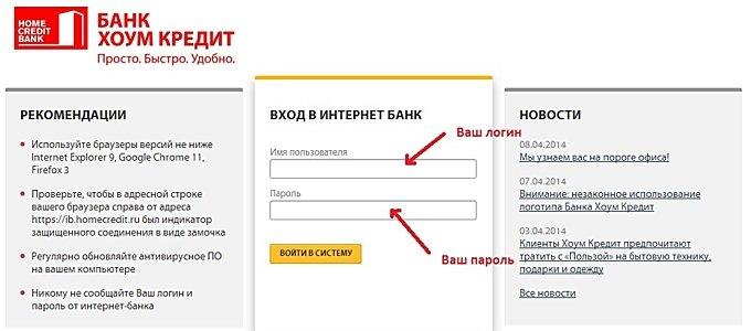 Форма банка газпромбанк для кредита