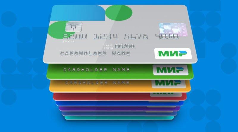 Онлайн займы на карту сбербанка мир заявка на займ на банковскую карту