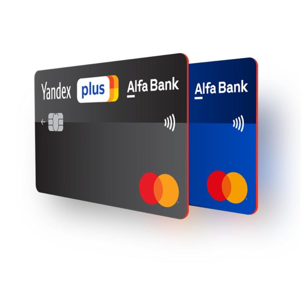 проценты кредит кредитной карте 7 класс география