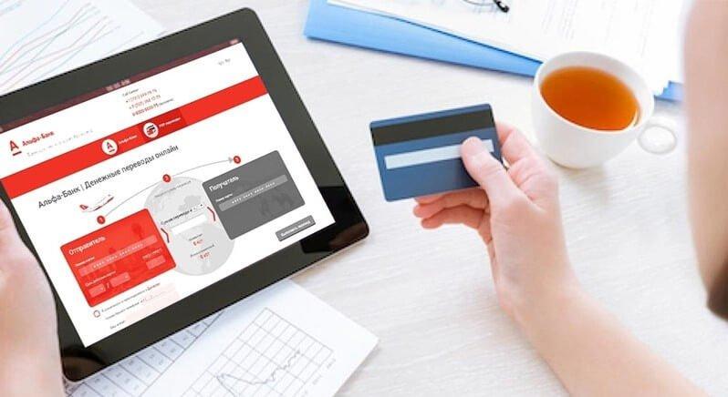 рассчитать кредит онлайн альфа банк